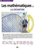Couverture du livre « Les mathématiques t.1 ; géométrie » de Collectif aux éditions Aedis