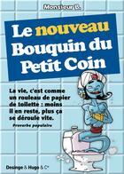 Couverture du livre « Le nouveau bouquin du petit coin » de Monsieur B. aux éditions Desinge Hugo Cie