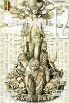 Couverture du livre « Death note t.12 » de Ohba/Obata aux éditions Kana