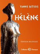 Couverture du livre « Hélène » de Yannis Ritsos aux éditions Erosonyx