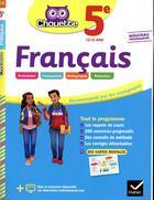 Couverture du livre « Chouette entrainement - 8 - francais 5e - cahier d'entrainement et de revision » de Sandrine Girard aux éditions Hatier