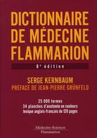 Couverture du livre « Dictionnaire de médecine Flammarion (8e édition) » de Serge Kernbaum aux éditions Lavoisier Msp