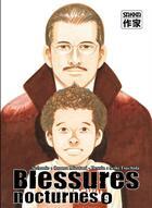 Couverture du livre « Blessures nocturnes T.9 » de Seiki Tsuchida et Osamu Mizutani aux éditions Casterman