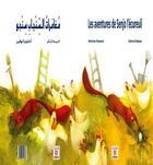 Couverture du livre « Les aventures de Senjo l'écureuil » de Karima Delyasse aux éditions Marsam