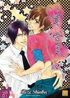 Couverture du livre « Aijin Incubus t.2 » de Shinba Rize aux éditions Taifu Comics