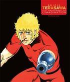 Couverture du livre « Buichi Terasawa ; aux frontières de l'imagination » de Buichi Terasawa aux éditions Isan Manga