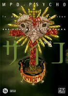 Couverture du livre « MPD psycho T.18 » de Eiji Otsuka et Sho-U Tajima aux éditions Pika