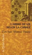 Couverture du livre « L'arbre de vie selon la cabale » de Halevi Z'Ev Ben Shimon aux éditions Relie
