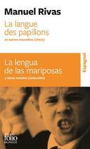 Couverture du livre « La langue des papillons et autres nouvelles » de Manuel Rivas aux éditions Gallimard