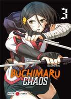 Couverture du livre « Buchimaru chaos T.3 » de Tsutomu Ohno aux éditions Bamboo