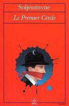 Couverture du livre « Le premier cercle » de Alexandre Soljenitsyne aux éditions Lgf