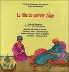 Couverture du livre « La fille du porteur d'eau » de Collectif aux éditions Marsam