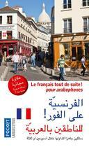 Couverture du livre « Le français tout de suite ! pour arabophones » de Jean-Pierre Berman aux éditions Pocket