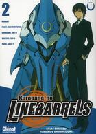 Couverture du livre « Kurogane no Linebarrels T.2 » de Eiichi Shimizu et Tomohiro Shimoguchi aux éditions Glenat