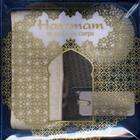 Couverture du livre « Coffret hammam et soins du corps » de Collectif aux éditions Hachette Pratique