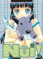 Couverture du livre « Coffret Nui ; intégrale en 3 volumes » de Natsumi Mukai aux éditions Ki-oon