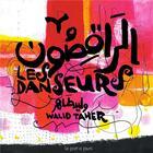 Couverture du livre « Les danseurs » de Walid Taher aux éditions Le Port A Jauni
