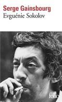 Couverture du livre « Evguenie sokolov » de Serge Gainsbourg aux éditions Gallimard