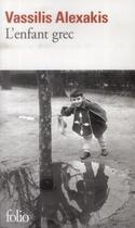 Couverture du livre « L'enfant grec » de Vassilis Alexakis aux éditions Gallimard