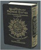 Couverture du livre « Saint Coran ; tajweed avec traduction des sens et translittération anglais » de Collectif aux éditions Dar Al-maarefah
