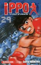 Couverture du livre « Ippo - saison 1 ; la rage de vaincre T.29 » de George Morikawa aux éditions Kurokawa