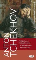 Couverture du livre « Merveilles de la littérature russe ; la tête à l'évent, le moine noir » de Anton Tchekhov aux éditions Macha Publishing