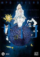 Couverture du livre « MPD psycho T.17 » de Eiji Otsuka et Sho-U Tajima aux éditions Pika