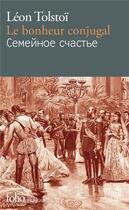 Couverture du livre « Le bonheur conjugal » de Leon Tolstoi aux éditions Gallimard