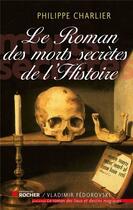Couverture du livre « Le roman des morts secrètes de l'histoire » de Philippe Charlier aux éditions Rocher