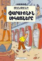 Couverture du livre « Les aventures de Tintin T.4 ; les cigares du pharaon » de Herge aux éditions Sigest