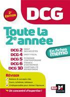 Couverture du livre « DCG ; toute la 2e année du DCG 2, 4, 5, 6, 10 ; en fiches mémo (2e édition) » de Collectif aux éditions Foucher
