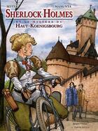 Couverture du livre « Sherlock Holmes et le mystère du Haut-Koenigsbourg » de Roger Seiter et Giuseppe Manunta aux éditions Le Verger