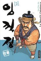 Couverture du livre « Le bandit généreux t.2 » de Doo Ho Lee aux éditions Paquet