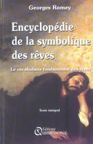 Couverture du livre « Encyclopedie de la symbolique des reves » de Georges Romey aux éditions Quintessence