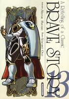 Couverture du livre « Brave story t.13 » de Miyabe/Ono aux éditions Kurokawa