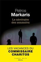 Couverture du livre « Le séminaire des assassins » de Petros Markaris aux éditions Seuil