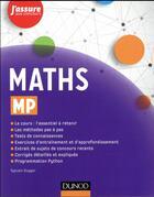Couverture du livre « Maths mp » de Sylvain Gugger aux éditions Dunod