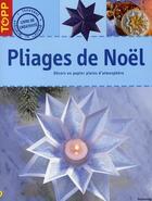 Couverture du livre « Pliages de noël » de Vogelbacher Margaret aux éditions Editions Carpentier