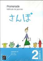 Couverture du livre « Promenade. methode de japonais avec cahier d'exercices et corriges. - volume 2 - niveau a2 » de Editions De L'Ecole aux éditions Ecole Polytechnique