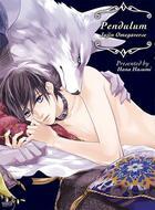 Couverture du livre « Pendulum » de Hana Hasumi aux éditions Taifu Comics