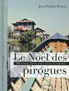 Couverture du livre « Le noël des pirogues » de Jean-Pierre Poinas aux éditions Elytis