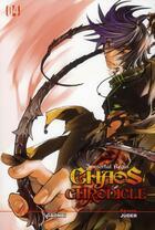 Couverture du livre « Chaos chronicle - immortal Regis t.4 » de Juder et Gaonbi aux éditions Booken Manga