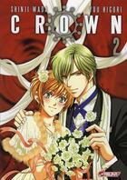 Couverture du livre « Crown t.2 » de Wada Shinji et Higuri You aux éditions Asuka