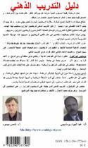 Couverture du livre « Manuel de l'entraînement mental » de Jaoued Bouslimi aux éditions L'harmattan
