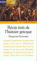 Couverture du livre « Recits Tires De L'Histoire Grecque » de Desmurger M aux éditions Pocket