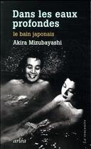 Couverture du livre « Dans les eaux profondes ; le bain japonais » de Akira Mizubayashi aux éditions Arlea