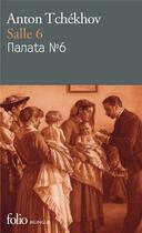 Couverture du livre « Salle 6 » de Anton Tchekhov aux éditions Gallimard