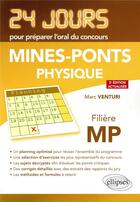 Couverture du livre « Physique ; Mines, Ponts ; MP » de Marc Venturi aux éditions Ellipses Marketing