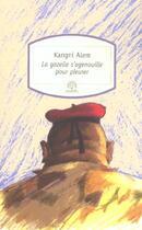Couverture du livre « La gazelle s'agenouille pour pleurer » de Kangni Alem aux éditions Motifs