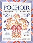 Couverture du livre « Pochoir Motifs Classiques » de Collectif aux éditions Dessain Et Tolra